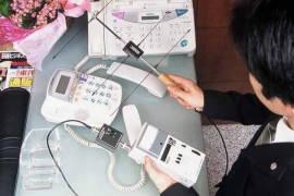 盗聴電波から盗聴器を探す探偵
