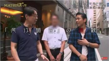 MATSUぼっち出演画像